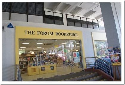nus forum bookstore