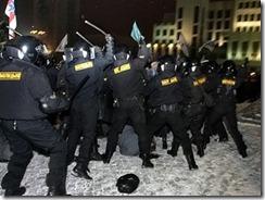 Belarus Police