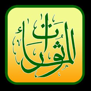 logo baru m-mathurat