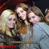 Grand 2011.11.25
