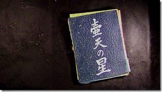 Mushishi Zoku Shou - 15 -45