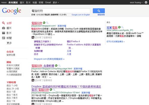 a google  -04