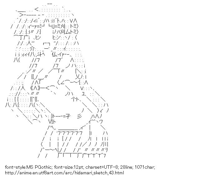 Hidamari Sketch,Yoshinoya