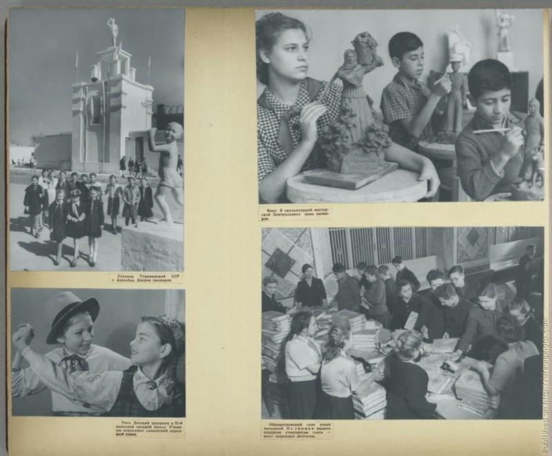 Фото «Дети в СССР — 1947»