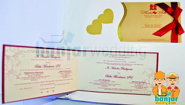 contoh undangan soft cover banjarwedding_24.JPG