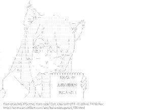 [AA]Hanekawa Tsubasa Message board (Bakemonogatari)