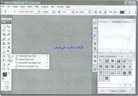 Photoshop-7_07