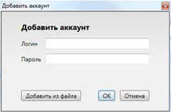 логин_и_пароль