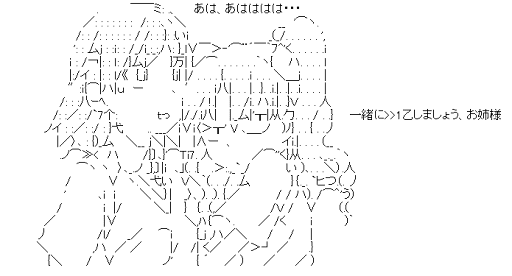 御坂美琴と白井黒子(とある科学の超電磁砲)