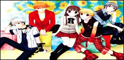 fruits_basket