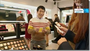 Miss.Korea.E18.mp4_002338994