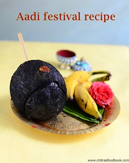 aadi festival recipes
