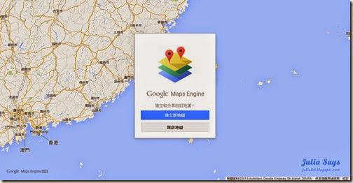 googlemapslite00