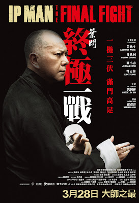  Dip Vn - Ip Man ...