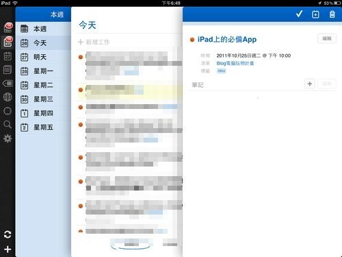 iPad Apps -05