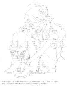 [AA]Hoshii Miki (The Idolmaster)