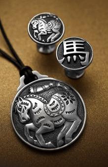 Zodiac (8)