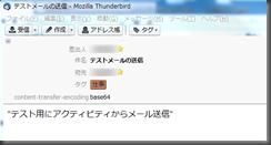 sendmail5