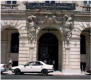 Alg rie le projet de banque postale en maturation for Banque exterieur d algerie