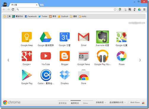 google chrome 27-01