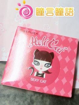韓國GEO隱形眼鏡-GEO Holicat 荷麗貓魅惑灰(Sexy Cat)1