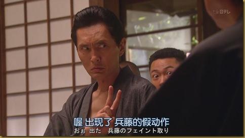 人人-堂吉訶德-11end[16-57-57]