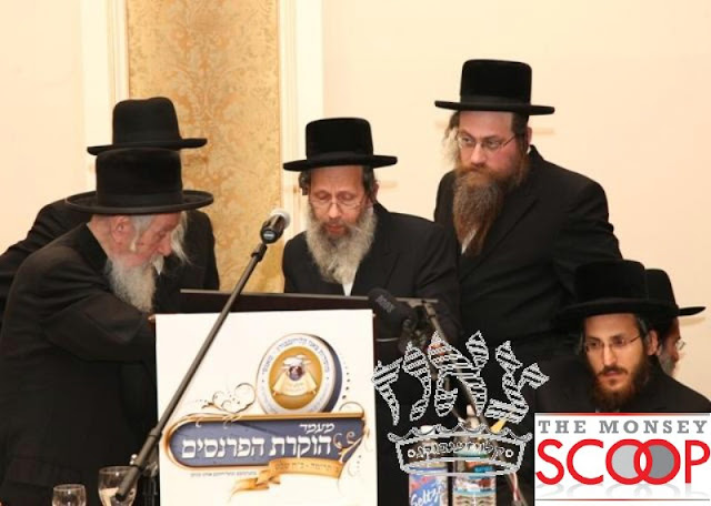 Sanz Klausengberg Annual Dinner In Monsey - 28.JPG