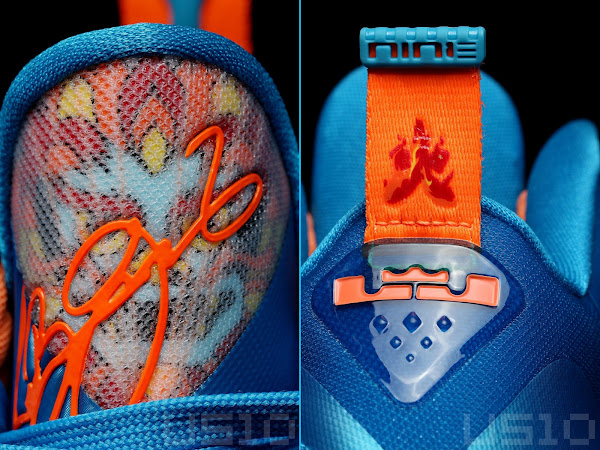 Nike LeBron 9 8220China Dragon8221 Inspired by Fire 8211 New Photos