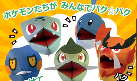 papercraft pokemon puppets
