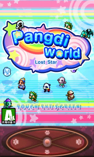 Pangdi World