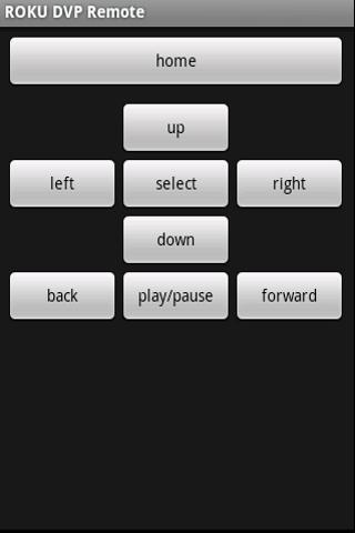 ROKU DVP Remote