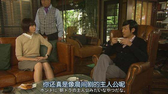 人人-Legal high-04.mkv_20120729_105525.077
