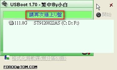 2009-01-13 08-53-34.jpg