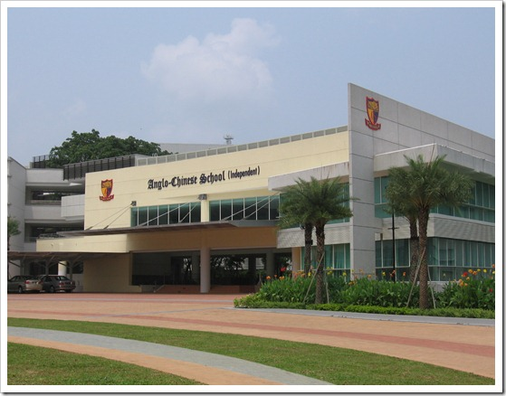 Anglo-Chinese_School_(Independent),_Nov_06