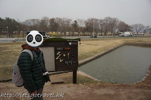 2013Busan1976.JPG