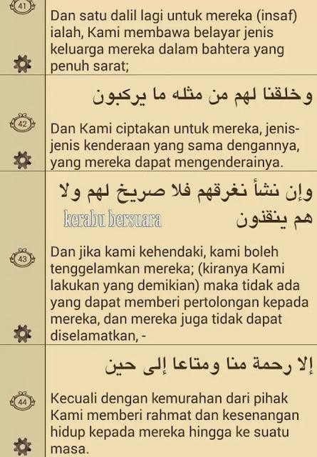 Terkini! Rujuk Surah Yasin Ayat 40-43 #prayformh370