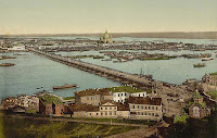 г. Нижний Новгород фото нач. ХХ века