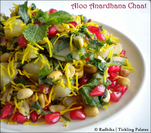 Aloo Anardhana Chaat