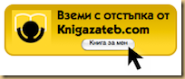 Knigazateb Button2