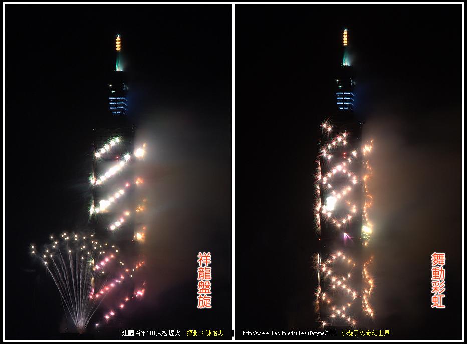 20110101_05.jpg
