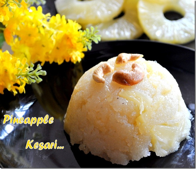 Pine apple kesari