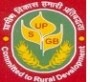 sarva up gramin bank recruitment 2013