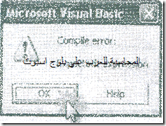 excel-22_10