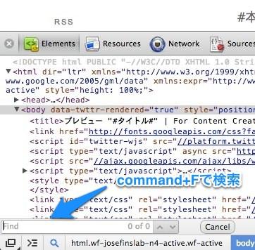 Chrome検索画面