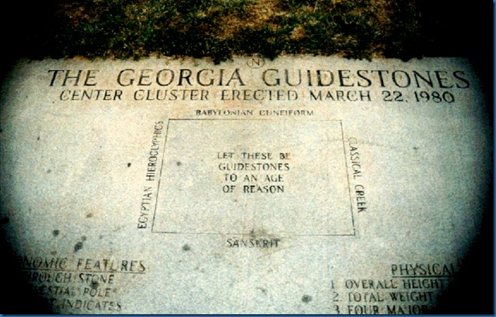 Georgia Guidestones plaque 3-22-1980