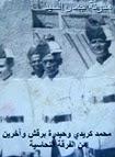 محمد كريدي وحيدره برقش في الفرقة النحاسية2_thumb[16]