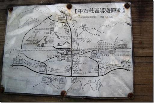 平石社區導遊簡圖
