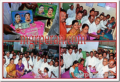 MGR fans in Salem-2