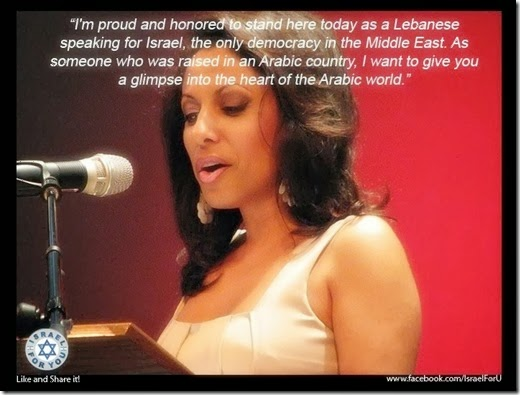Brigitte Gabriel 3 - Duke U speech