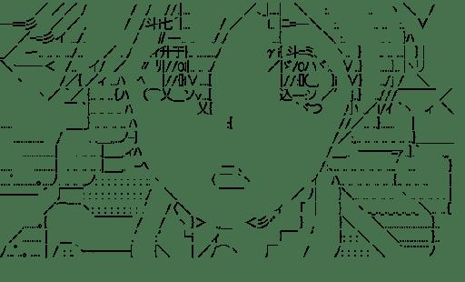 リーファ (ソードアート・オンライン)